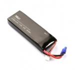 Batterie 2700 mAh pour Hubsan H501S
