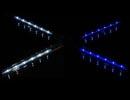 Kit bras lumineux pour Gaui 500X