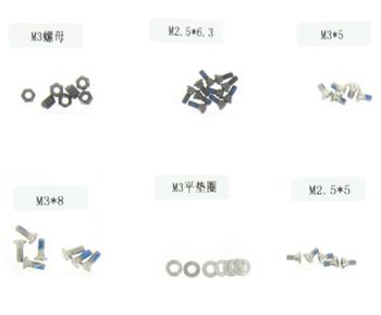Kit visserie pour DJI Zenmuse H4-3D