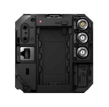Lumix BS1H - Panasonic