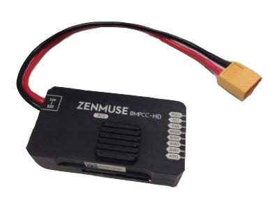 Module GCU pour DJI Zenmuse Z15 BMPCC