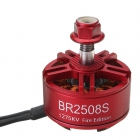 Moteur Racerstar BR2508S Fire Edition