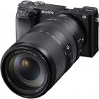 Objectif E 70-350 mm f/4,5-6,3 G OSS - Sony
