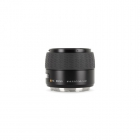 Objectif Hasselblad HC 80 mm f/2.8