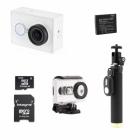 Pack complet Xiaomi Yi Cam avec : caméra, batterie, télécommande, caisson étanche et carte mémoire - version blanche