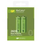 Pack de 2 piles AA rechargeables ReCyko