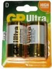 Piles alcalines GP ULTRA LR20