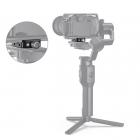 Platine quick-release clamp DBC2506 pour DJI Ronin S/SC et Zhiyun Crane/Weebill S - SmallRig