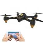 Quadricoptère Hubsan X4 H501A avec smartphone