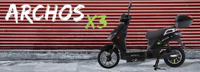 Scooter électrique ARCHOS X3