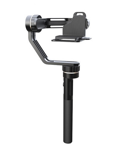Steadycam Feiyu MG Lite pour appareil photo - vue générale de face