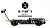 TBS Vendetta II