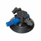 Ventouse Suction Cup - 9.Solutions