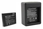 Chargeur double + batterie pour Xiaomi Yi Cam